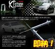 ★即納★KYB エクステージ調整式ショック【ハイエース 200系 2WD】★新品★【 web-carshop 】