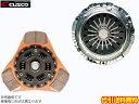 クスコ メタルクラッチセット [カリブ AT160] CUSCO 強化クラ...