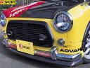 D-SPORT フロントリップスポイラー カーボン [ミラジーノ 701...