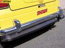 D-SPORT リアアンダースポイラー カーボン [ミラジーノ 701S/...