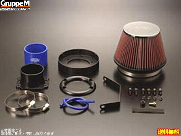 吸気系パーツ, エアクリーナー・エアフィルター GruppeM 180SX RPS13 M POWER CLEANER ()