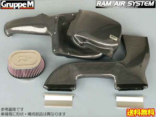 吸気系パーツ, エアクリーナー・エアフィルター GruppeM TT 8JA5 8JBWA 2.0TFSI FF M RAM AIR SYSTEM ()