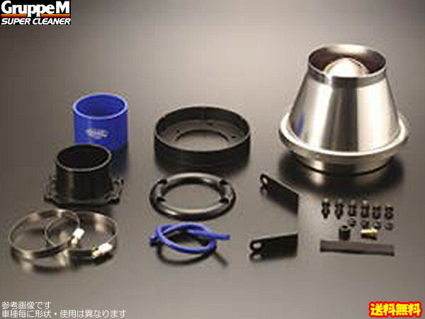 吸気系パーツ, エアクリーナー・エアフィルター GruppeM Y32 M SUPER CLEANER ()