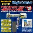 モンロー マジックキャンバー MC212 [タント/タントカスタム L350S/L360S] ★送料無料★【web-carshop】
