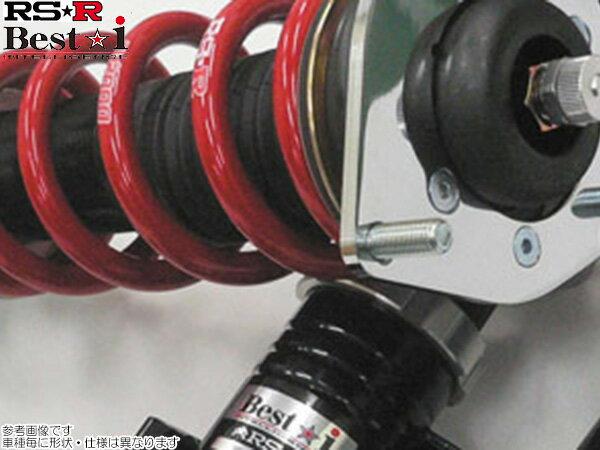 サスペンション, 車高調整キット RS-R Best-i KA9 RSRRSRRSR ()