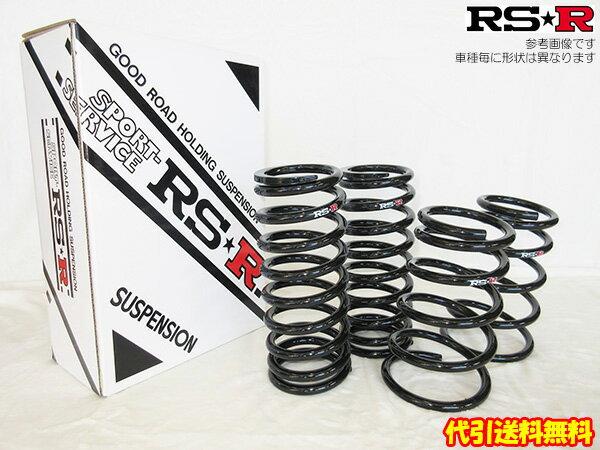 サスペンション, スプリング RS-R S K13 RSRRSRRSR ()