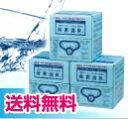 【送料無料】財宝温泉水20リットル3箱セット