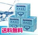 【送料無料】財宝温泉水20L 3箱セット
