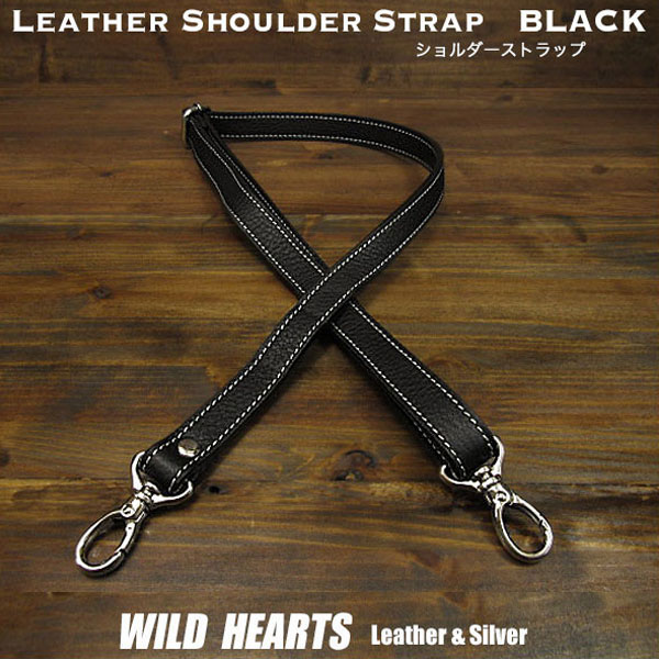 男女兼用バッグ, ボディバッグ・ウエストポーチ  Leather Genuine Cowhide Shoulder Strap Adjustable Strap Black WILD HEARTS LeatherSilver (ID st0129r72)