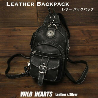 Leather Backpack Travel Shoulder Sling Chest Bag 2-WAY Black WILD HEARTS Leather&Silver (ID bb2100t11)