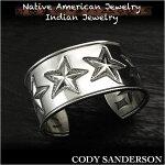 新品/コディ/サンダーソン/Cody/Sanderson/6/Star/Coin/Edge/Cuffバングル/6スター/ブレスレット/インディアンジュエリー/シルバー925/ナバホ族
