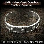���ƥ�/���?/Monty/Claw/�Х�/�֥쥹��å�/cuff/sterling/silver