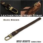 ハンドストラップ ストラップ 牛革/レザー /携帯/iPhone スマートフォン ダークブラウン/焦茶Genuine Leather Hand Wrist Strap Dark BrownWILD HEARTS Leather&Silver(ID hs4r19)