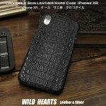 iPhone,xr,ハードケース,ワニ革,クロコダイル,本革,ブラック,黒