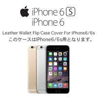 iPhone.6/6s.iPhone7手帳型.レザー.ケース.アイフォン.6,アイフォン7カービング,ハンドメイド,本革,サドルレザー,タン,ナチュラル,ターコイズ