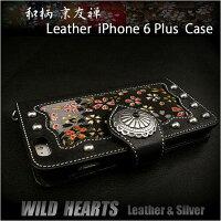 iPhone6,plus,手帳型レザーケース,レザーアイフォン6,ケース,和柄,本革/牛革