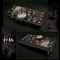 和柄,Phone6,plus用の手帳型ケース