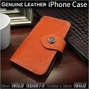 Iphone_case3262a