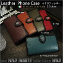 iPhone 6,6s,7,8/X,XS,11Pro/Plus,XS Max,ProMax/XR,11 手帳型 レザーケース アイフォン イタリアンレザー Genuine Italian Leather Wallet Card Holder Cover Flip Case for iPhone 5 Colors WILD HEARTS Leather&Silver(ID ip3544)