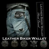 Leather,Biker,Wallet,skull,carved