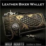 Biker/Wallet/wildhearts