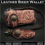carved,leather,Wallet,wildhearts