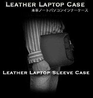 """本革,インナーケース,ノートパソコンケース,レザー,牛革,11.6インチ,MacBook,Air,11.6"""",WILD,HEARTSleather&silver"""