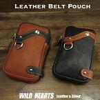 レザー ミニウエスト ベルトポーチ スマホ/アイフォン ケース 本革 Genuine Leather Belt Pouch iPhone Case Mini Wais Hipt Pouch WILD HEARTS Leather&Silver(ID sc3632r70)