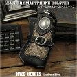 レザースマートフォンケース アイフォンケース iPhone6 Plus/6s Plus/7 Plusケーススマホケース レザー/牛革 パイソン柄Cowhide Leather iPhone7 Plus Case Smartphone Case Carrying Pouch Case WILD HEARTS Leather&Silver (ID cc1336r39)