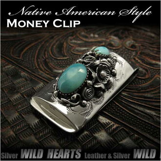 男裝配飾美洲原住民風格的銀和綠松石鈔票夾Men's Accessories Native American style Silver & Turquoise money clip/WILD HEARTS Leather&Silver (Item ID mc2823r3)