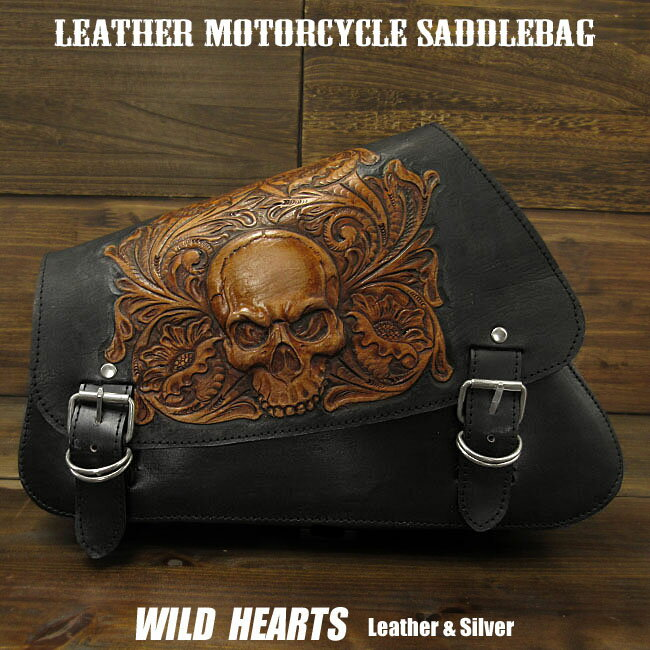 バッグ・ケース, サイドバッグ・サドルバッグ  Skull Carved Leather Leather Swing Arm Saddlebag Harley Sportster XL Iron 883NForty-EightWILD HEARTS LeatherSilver (ID sb4105)