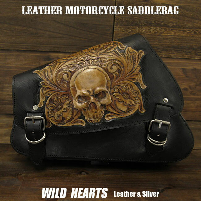 バッグ・ケース, サイドバッグ・サドルバッグ  Skull Carved Leather Leather Swing Arm Saddlebag Harley Sportster XL Iron 883NForty-EightWILD HEARTS LeatherSilver (ID sb3580)