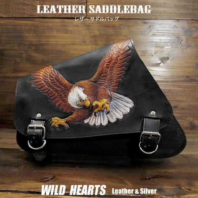 バッグ・ケース, サイドバッグ・サドルバッグ  Eagle Carved Leather Leather Swing Arm Saddlebag Harley Sportster XL Iron 883NForty-EightWILD HEARTS LeatherSilver (ID sb3807)
