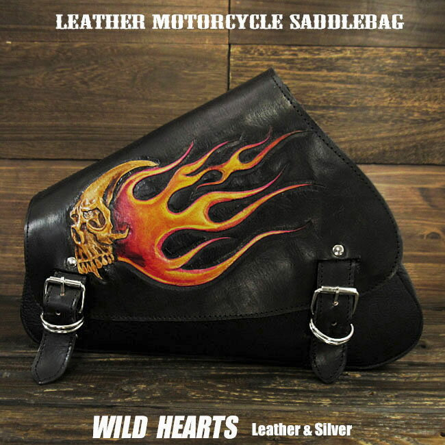 バッグ・ケース, サイドバッグ・サドルバッグ  Skull Fire Carved Leather Leather Swing Arm Saddlebag Harley Sportster XL Iron 883NForty-EightWILD HEARTS LeatherSilver (ID sb3954)