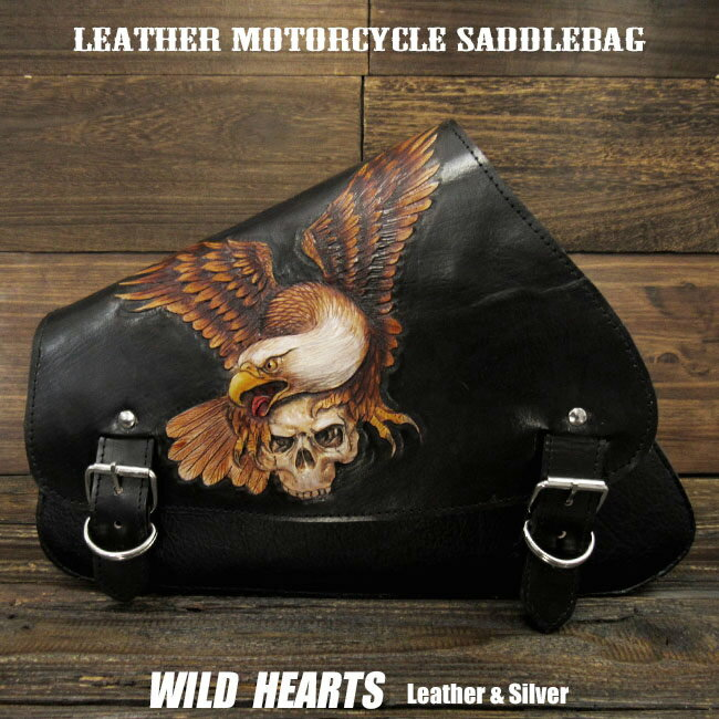 バッグ・ケース, サイドバッグ・サドルバッグ  Skull Eagle Carved Leather Leather Swing Arm Saddlebag Harley Sportster XL Iron 883NForty-EightWILD HEARTS LeatherSilver (ID sb3956)