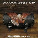 レザー 本革 ツールバッグ カービング フォークバッグ アメリカンイーグル バイク/ハーレー Eagle Carved Leather Tool Bag Mini Sadd..