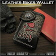 ショートウォレット スカル ウォレット レザー/革 財布 二つ折り財布 サドルレザー パイソンSkull carved Genuine Leather Bifold Biker Men's Wallet Sterling Silver925 Concho Handmade WILD HEARTS Leather&Silver (ID sw1326)