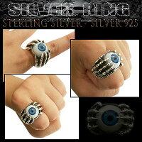 シルバーリング/指輪/シルバー925/リング/指輪/ドクロハンド/義眼/STERLINGSILVERRING