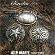 コンチョ/髪留め用コンチョ/ヘアゴム用コンチョ/concho/concho for hair elastic/metal/WILD HEARTS Leather&Silver (ID con1015)