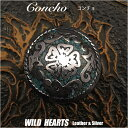 コンチョ ウエスタン 合金 Metal インディアンジュエリー concho western Indian jewelry WILD HEARTS LeatherSilver (ID cc1304)