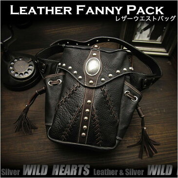 レザーウエストバッグ/ヒップバッグ/ブラック/Men's Genuine Leather Waist Pouch Hip Pouch/ Purse/Bag Belt Travel Bag/WILD HEARTS leather&silver (ID wb0731b38)