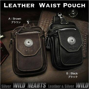 メンズ ウエストポーチ ヒップバッグ ウエストバッグ レザー/革 ブラウン/ブラックGenuine Leather Biker Waist Pouch/ Hip Bag/Pouch Belt Brown/BlackWILD HEARTS Leather&Silver (ID wp1318b13)