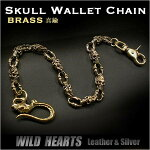�����/������å�/��������/������/�ɥ�/����/Skull&Bones/Brass/Wallet/Chain/Key/Chain/WILDHEARTS/Leather&Silver/German/Silver