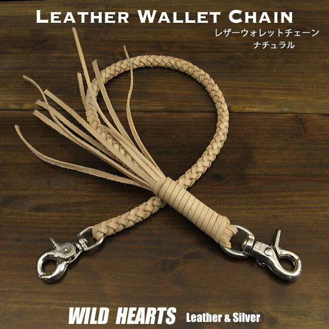 メンズジュエリー・アクセサリー, ウォレットチェーン 62cm Handmade Genuine Cowhide Leather Braid Biker Wallet Chain Strap Tan WILD HEARTS LeatherSilver(ID kcc02t29)