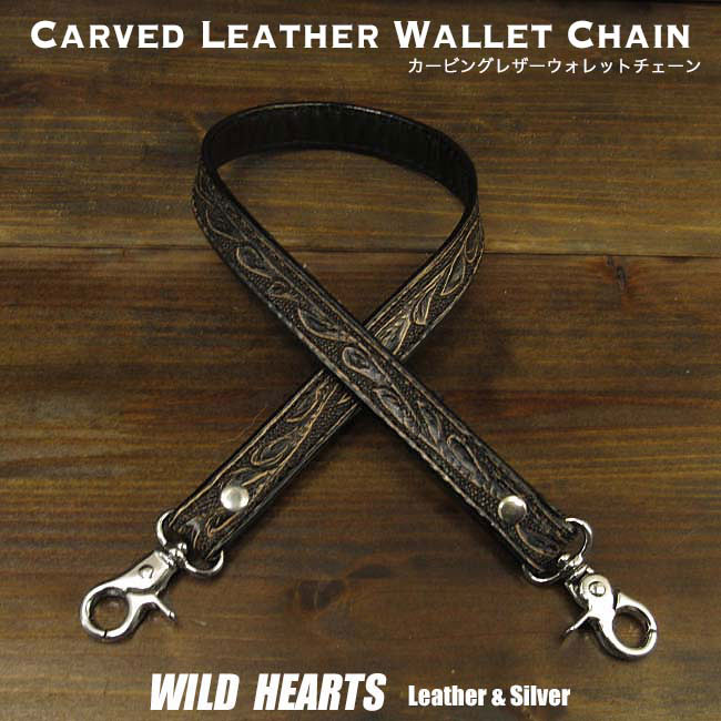 メンズジュエリー・アクセサリー, ウォレットチェーン  60cm Hand Carved Genuine Cowhide Leather Biker Wallet Chain Strap Black WILD HEARTS LeatherSilver(ID kcc2t29)