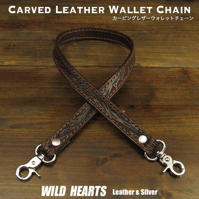 メンズジュエリー・アクセサリー, ウォレットチェーン  60cm Hand Carved Genuine Cowhide Leather Biker Wallet Chain Strap Dark Brown WILD HEARTS LeatherSilver(ID kcc3t29)