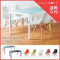 強化ガラスダイニングテーブル120cm幅&イームズサイドシェルチェアウッドベースDSWつやあり4脚・5点セット/即納/【RCP】【HLS_DU】【483964】【10P08Feb15】