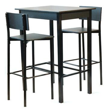 ハイテーブル&チェア3点セット Resort(リゾート) 天板高105.5cm