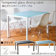 ダイニング テーブル アンティーク スチール おしゃれ シンプル スマートガラステーブル