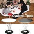 ダイニングテーブル 単品 80cm幅サイクロンテーブル イームズ イサムノグチ風 ダイニング カウンターテーブル デザイナーズ デザイン ホワイト ブラック 丸テーブル あす楽 送料無料